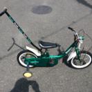 ピープル 子供自転車