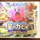 NINTENDO 3DS『星のカービィ トリプルデラックス』