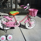 子供用自転車(16インチ)ブリヂストン 補助輪付属