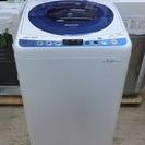 Panasonic 5.0㎏ ステンレス槽 全自動洗濯機 NA-F...