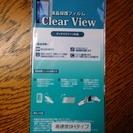 液晶保護フィルム Clear View for 富士通 arrow...