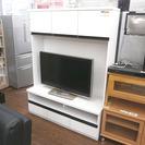 札幌 引き取り 大型TVボード ハイタイプ テレビ台 ユニットボード