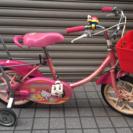 14インチ 子供用 ハローキティ 自転車ブリジストン製