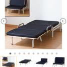 【6/3㈯】ニトリ 折り畳みベッド兼ソファ Nグロー