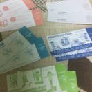 まとめ売り!六甲山チケット
