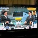 Panasonic 46型プラズマテレビ