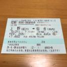 東北新幹線 指定席 5/31 上野〜仙台