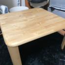 山善 天然木折りたたみローテーブル