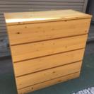 【値下げ!!】木製チェスト