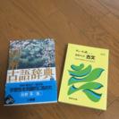 古文  古語辞典    古文問題集