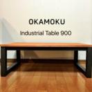 現品限り!【半額】無垢アイアン風ローテーブル