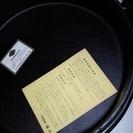 南部鉄器の鍋