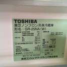 TOSHIBA冷蔵庫 GR25-NA 2006年製