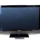 053) 日立 WOOO 46V型 プラズマテレビ 320GB H...
