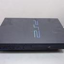 PS2 プレステ2 中古 動作品 SCPH-15000 おまけ付き!