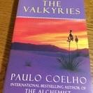 パウロ・コエーリョの小説「The Valkyries」(英語)