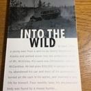 小説「Into the Wild」(英語)