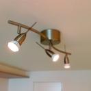 Ikea LEDシーリングライトHUSINGE 値下げました!