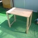 山善(YAMAZEN) 折りたたみ式パイン材テーブル(幅78 奥行...