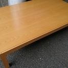 展示品 座卓テーブル1500mm
