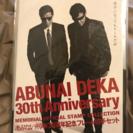 あぶない刑事30th Anniversary フレーム切手セット