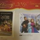 ディズニー アートコレクション 額絵 1集 2016 アナと雪の女...