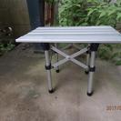 コールマン製 アルミツーリングテーブル