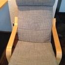 美品 IKEAの椅子