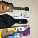 練習用ミニサイズギター