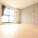 3万円差し上げます。最上階おしゃれなお部屋とお得な家賃で快適な一人...