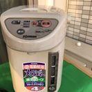ZOJIRUSHI電気ポット