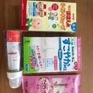 新品哺乳瓶&粉ミルク