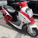 電動バイク 50cc登録 新古車 走行少 格安!
