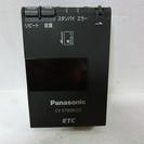 Panasonic/CY-ET909KDZ✨美品✨😭値下げしました😭