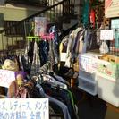☀晴れの日☀限定☆青空市場♪お洋服・靴・小物・バッグ300円均一♪...