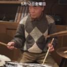 赤穂ドラムスクール