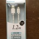 新品未開封 Lightning ケーブル 1.2m