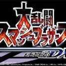 第4回アニメ・ゲーム飲み会!