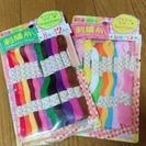 21色の刺繍糸
