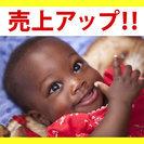 すぐに売上が上がるノウハウを学べる!第2回『札幌 売上アップ実践会』