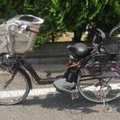 ブリジストン子供乗せ電動自転車