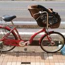 【中古】子供乗せ自転車