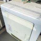 HITACHI 乾燥機