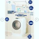 【更に値引き‼︎便利な収納グッズ】ステンレス洗濯機ラック【一人暮ら...