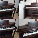 ヤマハ クラビノーバ SCLP-5450 電子ピアノ
