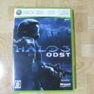 ヘイロー3 ODST  Xbox360