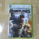 フロントライン・フュエル・オブ・ウォー Xbox360
