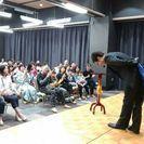 サプライズ★お誕生日マジックショー - イベント