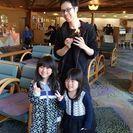 楽しいマジックショー親戚・ご家族の集まりに - 宇都宮市