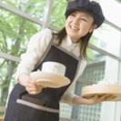 夏休みスタッフ大募集!!  人気のレストランサービスで高待遇!! ...